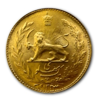 Iran Persien - 1 Pahlavi - 8,13g Goldmünze